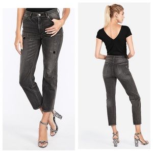 Express High Rise Distressed Ankle Jeans NWT Sz 2